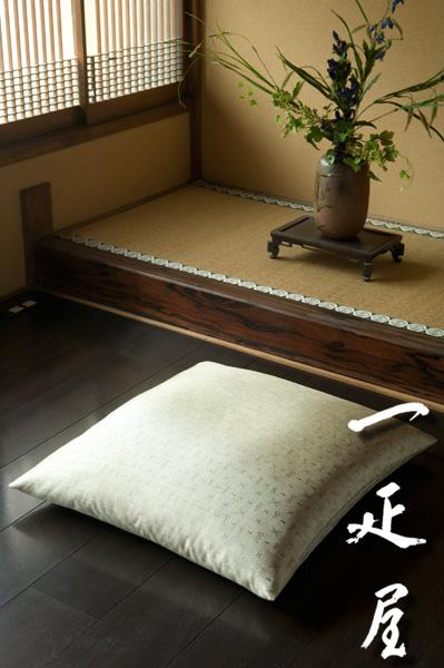正絹 緞子 ( コプト紋様 ) 座布団カバー 59×63cm ※八端判
