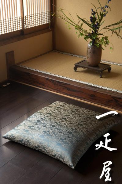 正絹 緞子 ( 水雲 ) 座布団カバー 65×69cm ※夫婦判