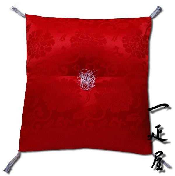 正絹緞子 ( 赤 ) 法要座布団 65×69cm ※ 夫婦判