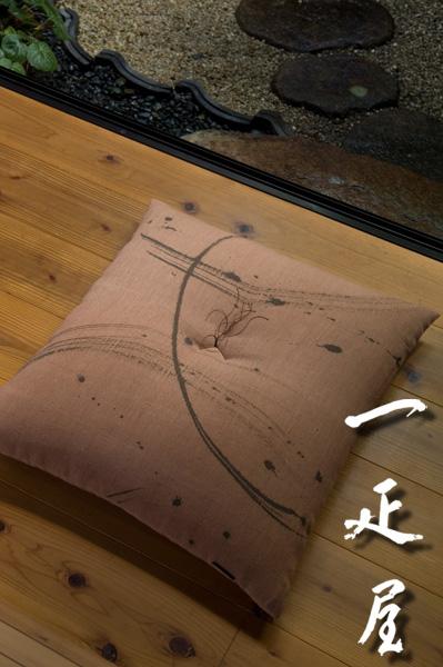 土布(柿渋タケ染・茶)座布団 65×69cm ※夫婦判