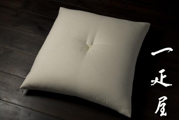 昔ながらの 綿わたの 座布団中身 ・ ヌード座布団 55×59cm ※銘仙判