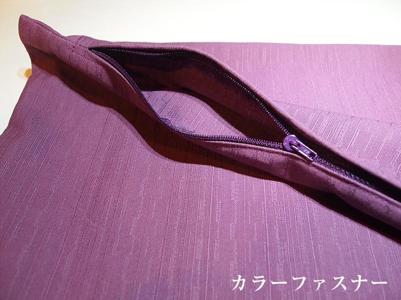 ツムギ ( 紫 ) 座布団カバー 55×59cm ※銘仙判 無地