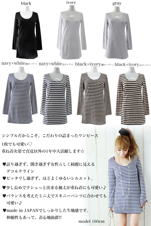 ムーセレクト store Mu Select long-sleeved カットソーワン piece mu-004