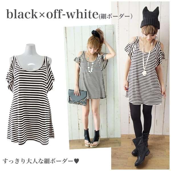 Mu Select / Open shoulder dress / mu-003
