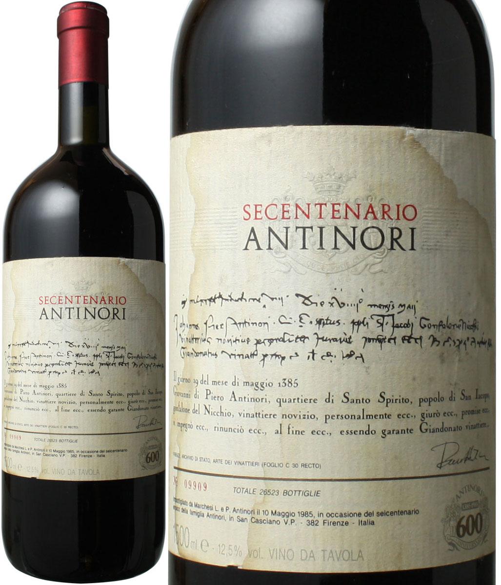 【送料無料】セチェンテナリオ マグナムサイズ 1.5L [1985] アンティノリ <赤> <ワイン/イタリア>