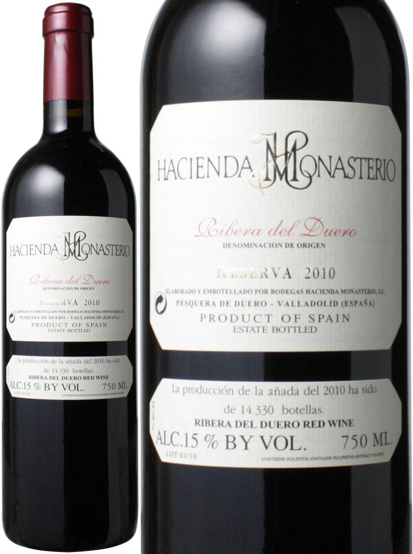 【送料無料】アシエンダ・モナステリオ レセルバ [2010] ピーター・シセック <赤> <ワイン/スペイン>