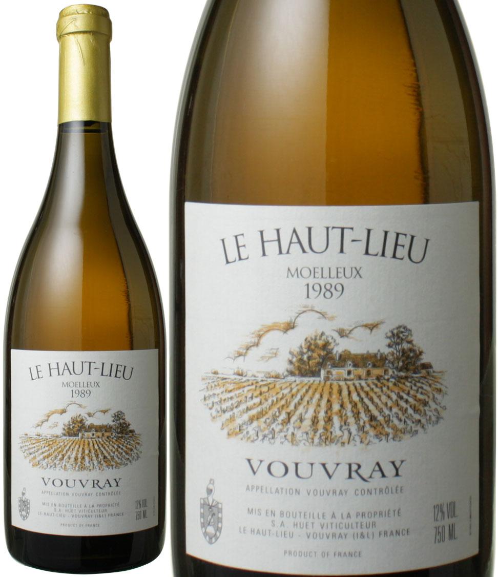 【送料無料】ヴーヴレイ ル・オー・リュー モワルー [1989] ドメーヌ・ユエ <白> <ワイン/ロワール>