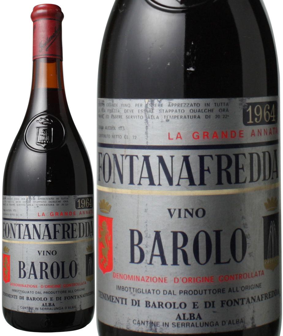 バローロ [1964] フォンタナフレッダ <赤> <ワイン/イタリア>