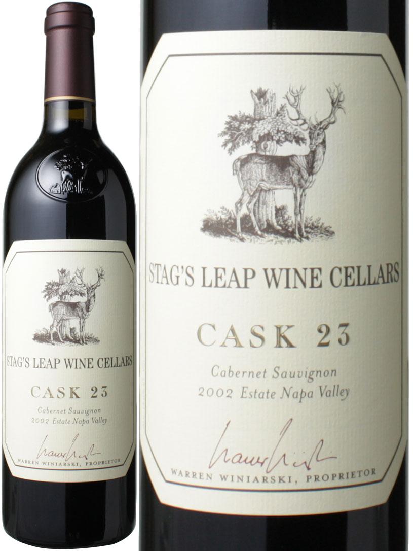 スタッグス・リープ・ワイン・セラーズ カスク23 [2002] <赤> <ワイン/アメリカ>