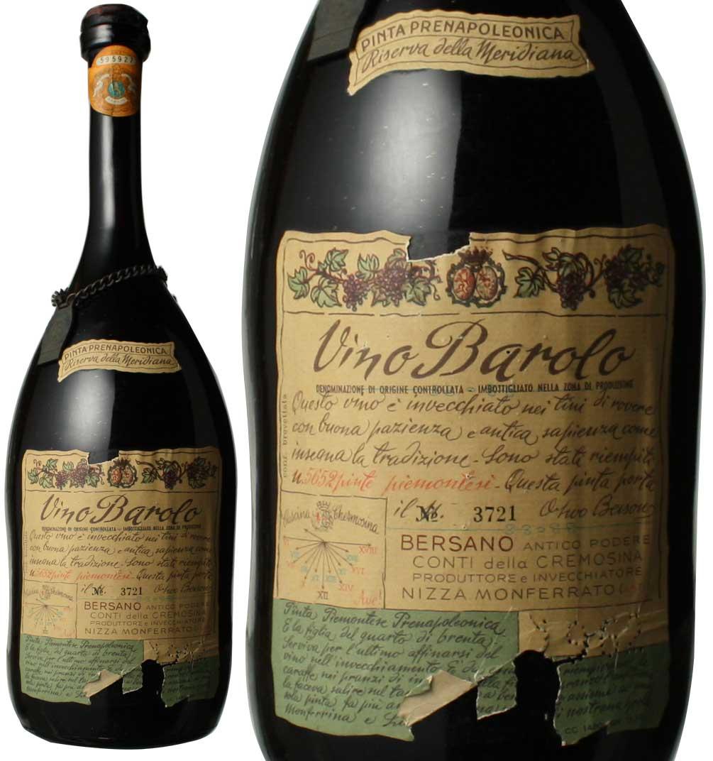 バローロ・リゼルヴァ マグナムサイズ 1.5L [1962] ベルサーノ <赤> <ワイン/イタリア>