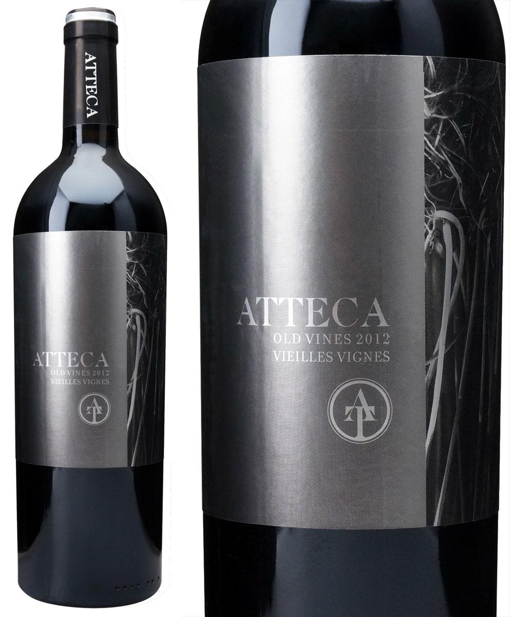 9 28以降出荷 入手困難 アッテカ 2017 ボデガス アテカ ワイン ※即刻お取り寄せ品 新作多数 ■S176 赤 スペイン ヴィンテージ変更と欠品の際はご連絡します