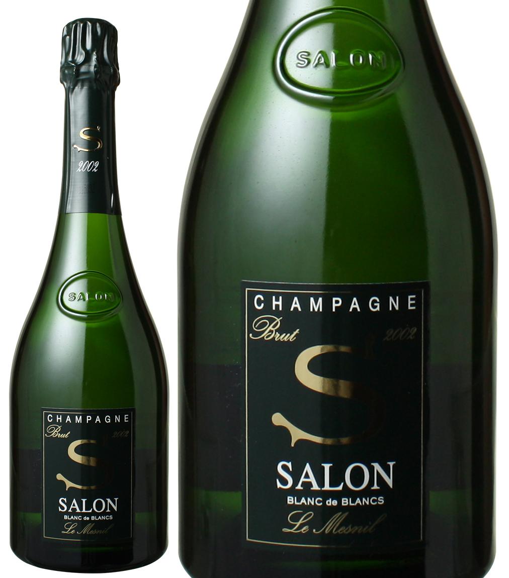 【ヤマト運輸で厳重梱包配送!】サロン ブラン・ド・ブラン [2002] <白> <ワイン/シャンパン>【※結婚祝いや誕生日などのギフト・プレゼントにも!】