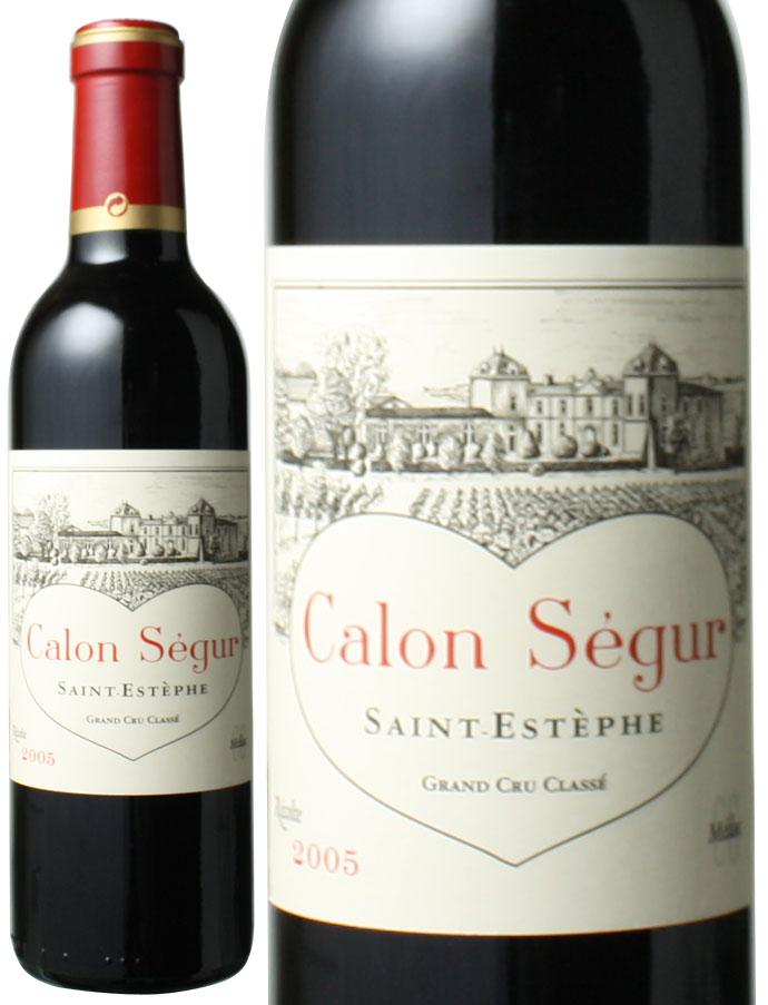 【送料無料】シャトー・カロン・セギュール ハーフサイズ 375ml [2005] <赤> <ワイン/ボルドー>