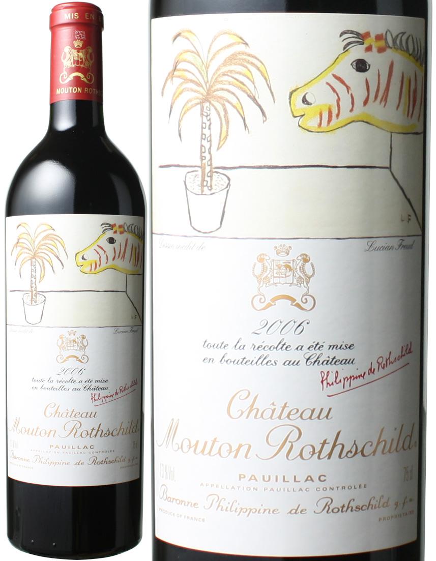 【送料無料】シャトー・ムートン・ロートシルト [2006] <赤> <ワイン/ボルドー>