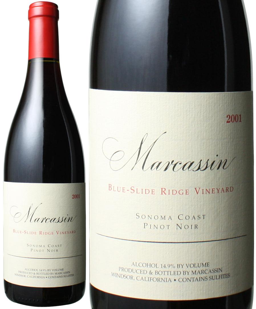 【送料無料】マーカッシン ピノ・ノワール ブルー・スライド・リッジ ソノマ・コースト [2001] <赤> <ワイン/アメリカ>