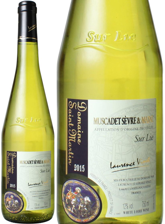 ミュスカデ セーヴル エ メーヌ シュール 高い素材 リー ドメーヌ サン ヴィネ マルタン 2017 白 ワイン ロワール ※ヴィンテージが異なる場合があります 《週末限定タイムセール》