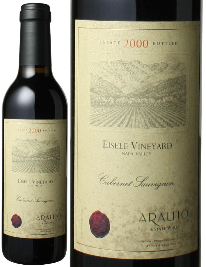 アロウホ カベルネ・ソーヴィニヨン アイズリー・ヴィンヤード ハーフサイズ 375ml [2000] アロウホ・エステート <赤> <ワイン/アメリカ>