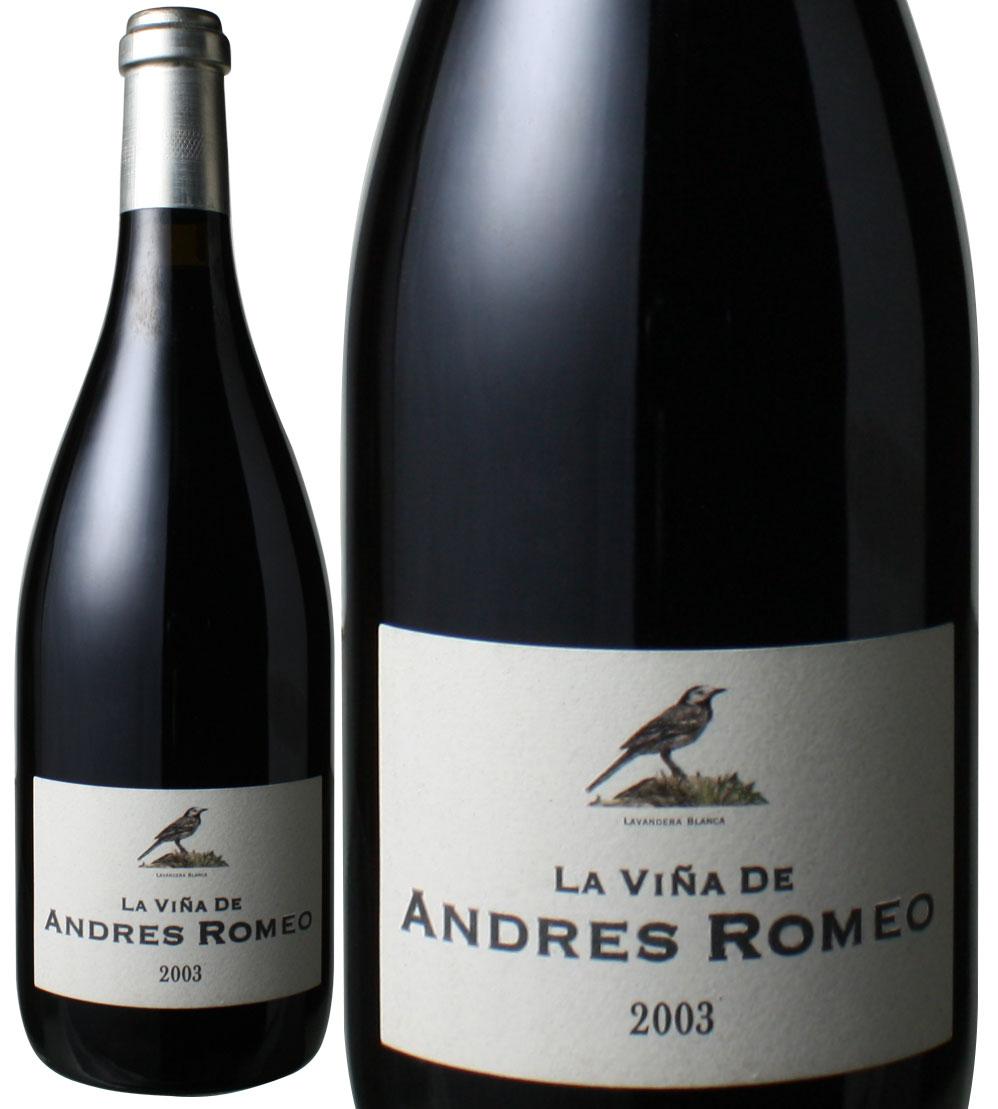 3月の特価品 卸売り 送料無料 ラ ヴィーニャ デ アンドレス ベンハミン ロメオ スペイン 赤 ワイン 2003 人気急上昇