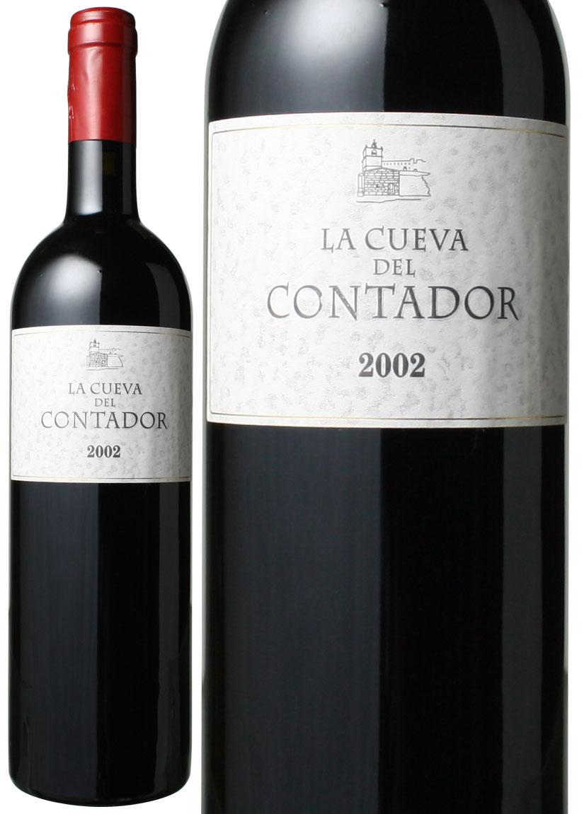 【送料無料】ラ・クエバ・デル・コンタドール [2002] ベンハミン・ロメオ <赤> <ワイン/スペイン>