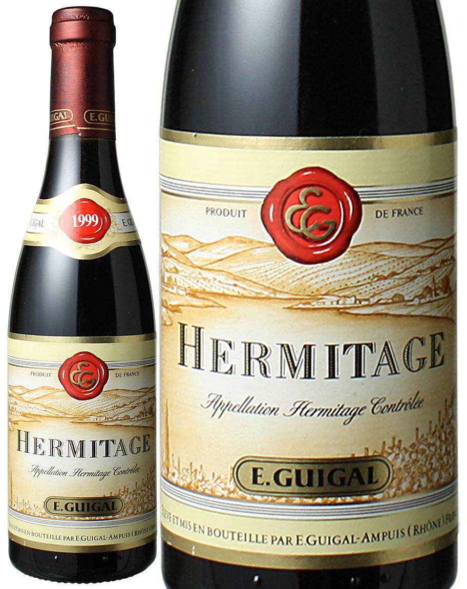 送料無料 エルミタージュ ハーフサイズ 卓出 375ml 2009 ローヌ ギガル 赤 期間限定お試し価格 ワイン