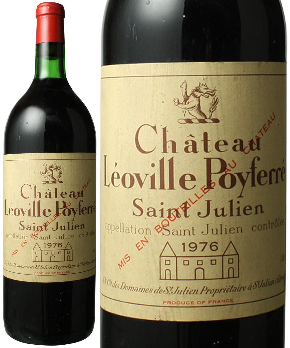 【送料無料】シャトー・レオヴィル・ポワフェレ マグナム1.5L [1976] <赤> <ワイン/ボルドー>