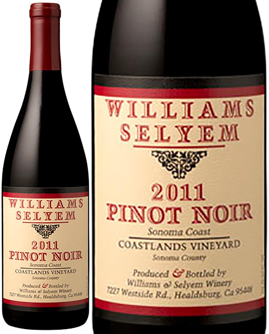ウィリアムズ・セリエム ピノ・ノワール コーストランズ・ヴィンヤード [2011] <赤> <ワイン/アメリカ>【■4961350065292】 ※即刻お取り寄せ品!ヴィンテージ変更と欠品の際はご連絡します!