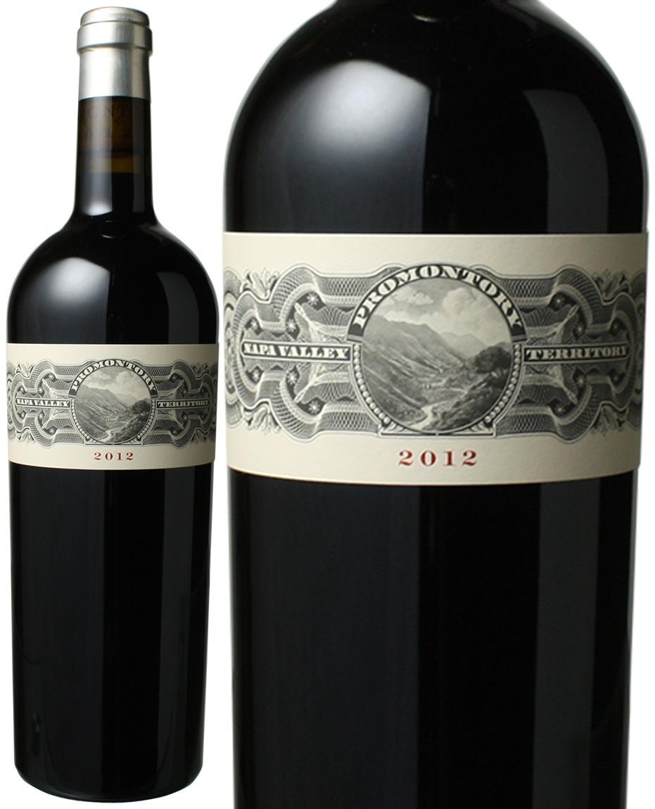 【送料無料】プロモントリー レッドワイン ナパヴァレー [2012] プロモントリー <赤> <ワイン/アメリカ>