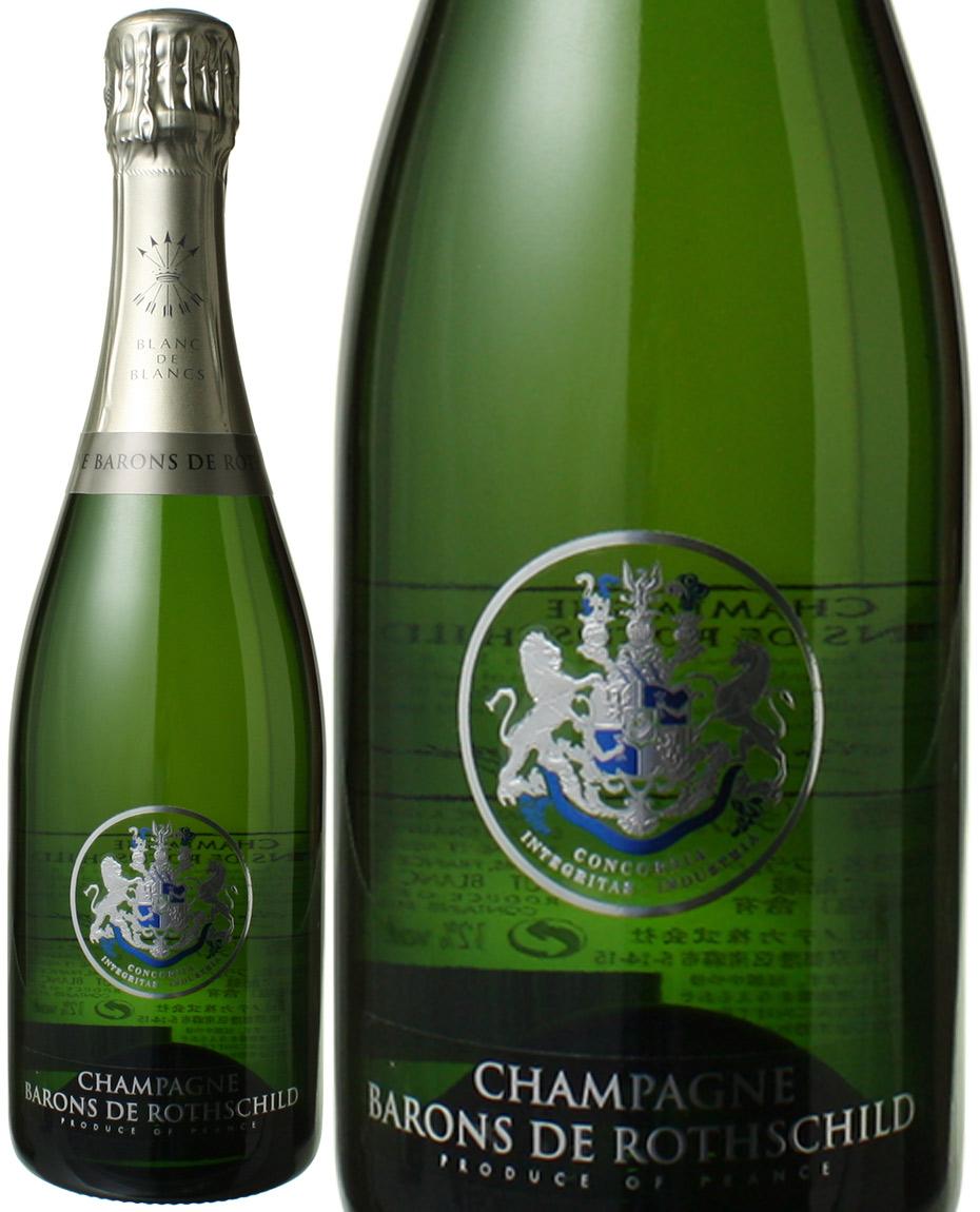 【送料無料】バロン・ド・ロスチャイルド ブラン・ド・ブラン NV <白> <ワイン/シャンパン>