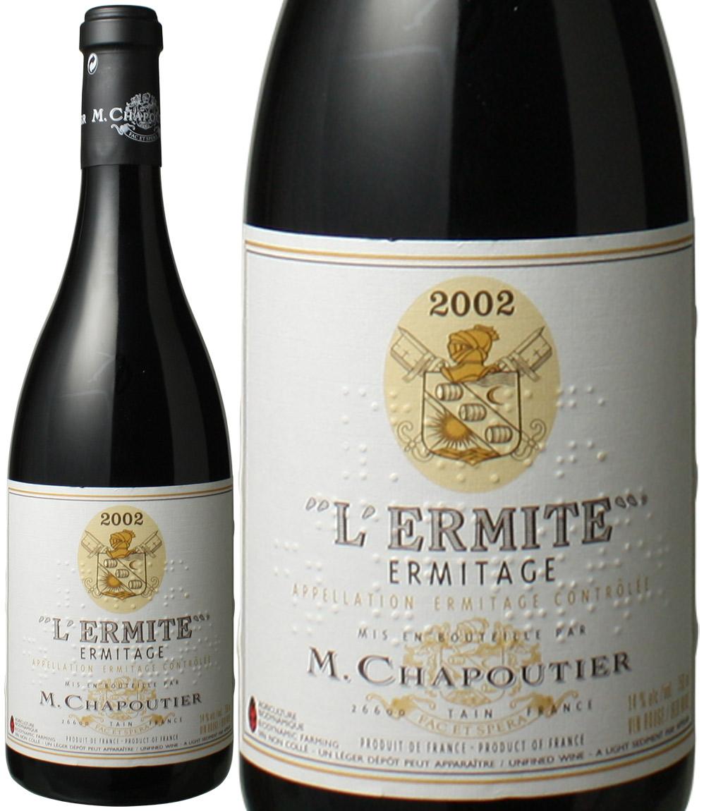 【送料無料】エルミタージュ レルミット ルージュ [2002] シャプティエ  <赤> <ワイン/ローヌ>