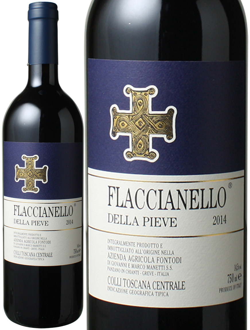 フラッチャネッロ・デッラ・ピエヴェ [2015] フォントディ <赤> <ワイン/イタリア>