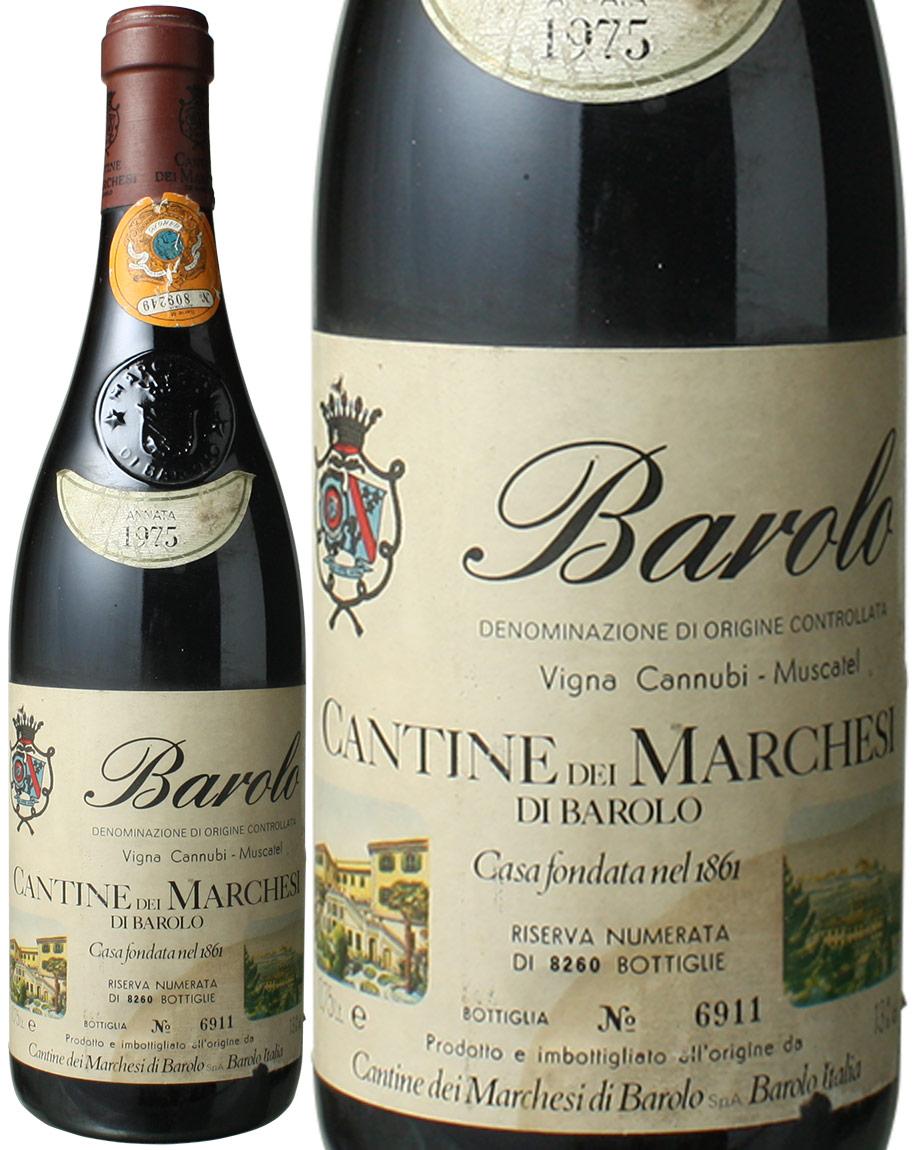 【送料無料】バローロ・カンヌビ・ムスカテール [1975] マルケージ・ディ・バローロ <赤> <ワイン/イタリア>