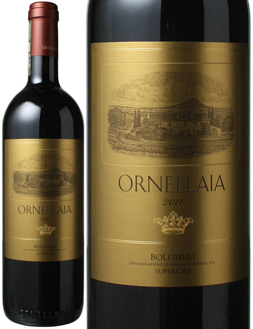 【送料無料】オルネライア アート・ラベル [2011] テヌータ・デル・オルネライア <赤> <ワイン/イタリア>