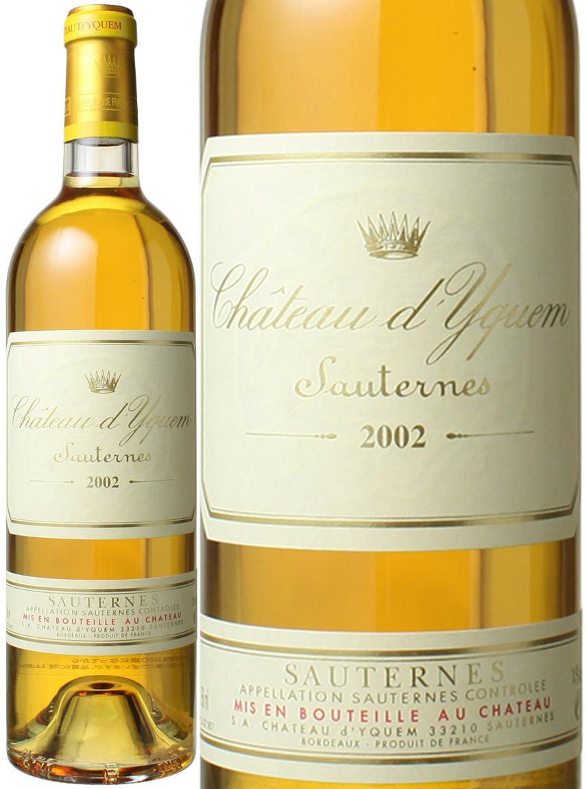【送料無料】シャトー・ディケム [2002] ソーテルヌ特別1級 <白> <ワイン/ボルドー>