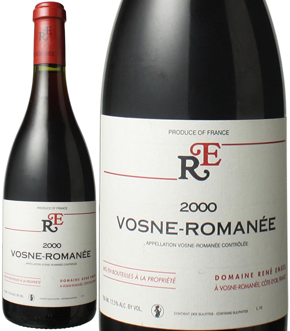 【送料無料】ヴォーヌ・ロマネ [2000] ルネ・アンジェル <赤> <ワイン/ブルゴーニュ>