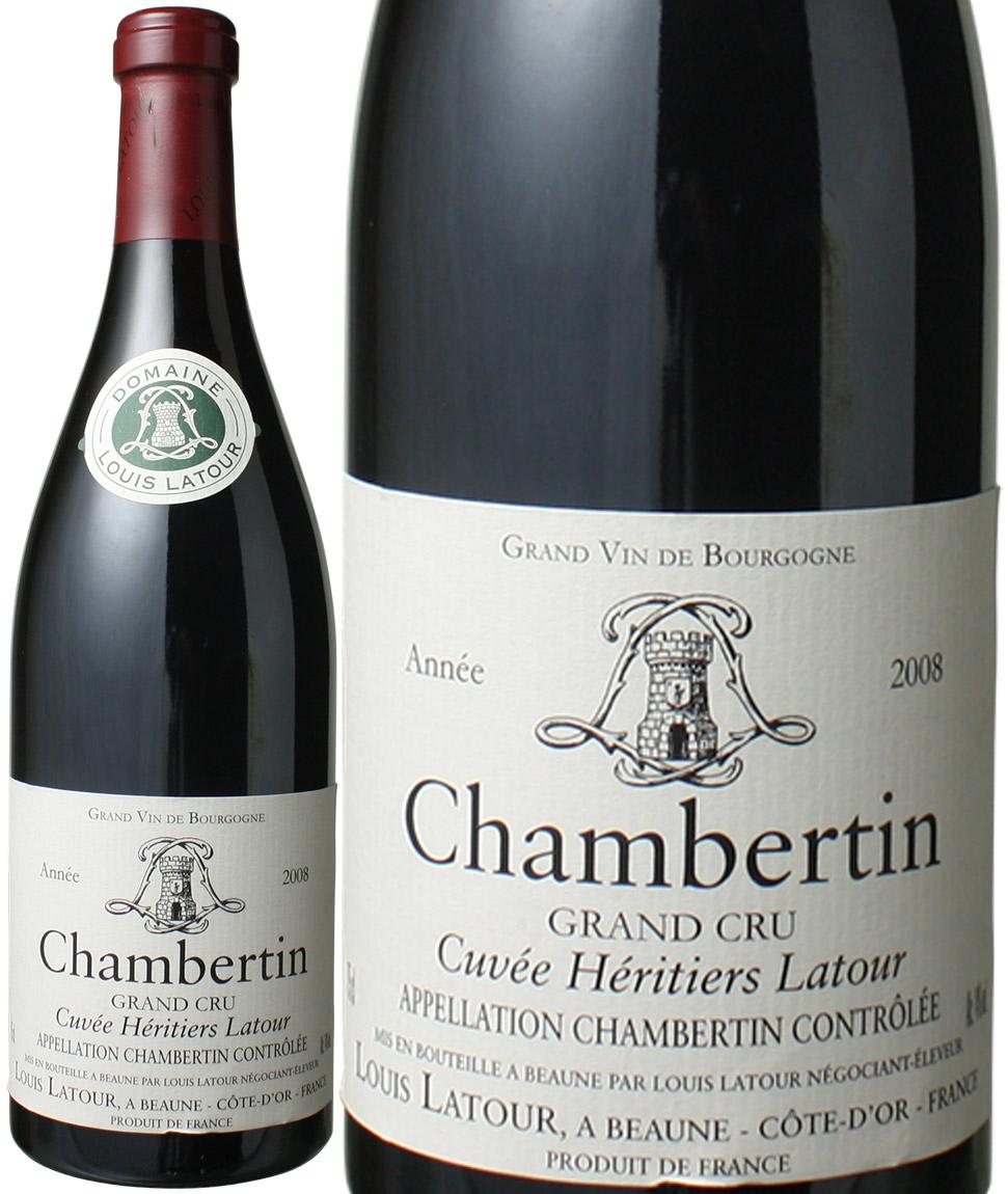 【送料無料】シャンベルタン キュヴェ・エリティエ・ラトゥール [2008] ルイ・ラトゥール <赤> <ワイン/ブルゴーニュ>