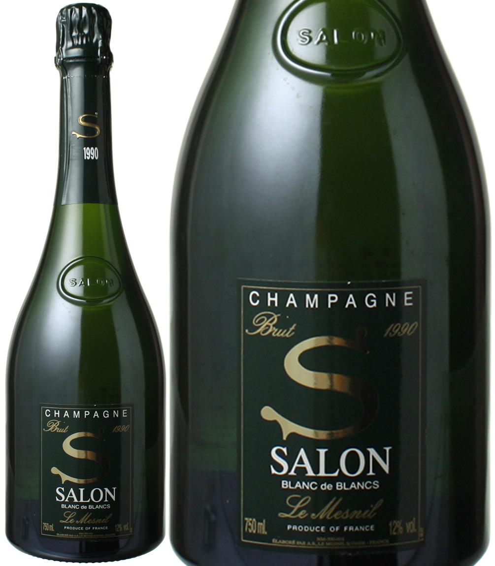 【ヤマト運輸で厳重梱包配送】サロン ブラン・ド・ブラン  [1990] <白> <ワイン/シャンパン>
