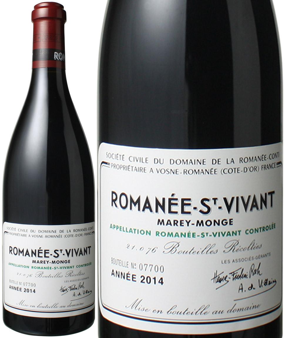 【送料無料】ロマネ・サン・ヴィヴァン [2014] DRC <赤> <ワイン/ブルゴーニュ>