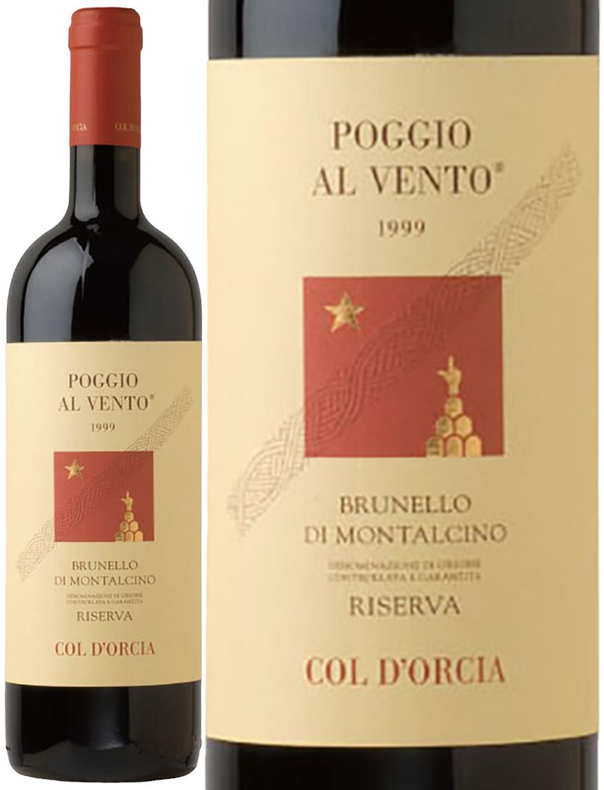 ブルネッロ・ディ・モンタルチーノ ポッジョ・アルヴェント [2010] コル・ドルチャ <赤> <ワイン/イタリア>【■0006068】 ※即刻お取り寄せ品!ヴィンテージ変更と欠品の際はご連絡します!