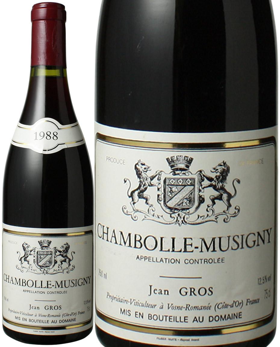 【送料無料】シャンボール・ミュジニー [1988] ジャン・グロ <赤> <ワイン/ブルゴーニュ>
