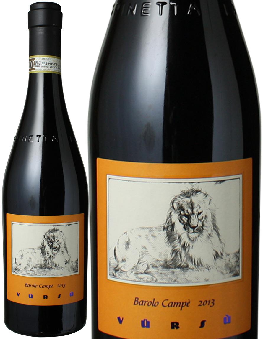 【送料無料】バローロ カンペ [2013] ラ・スピネッタ <赤> <ワイン/イタリア>