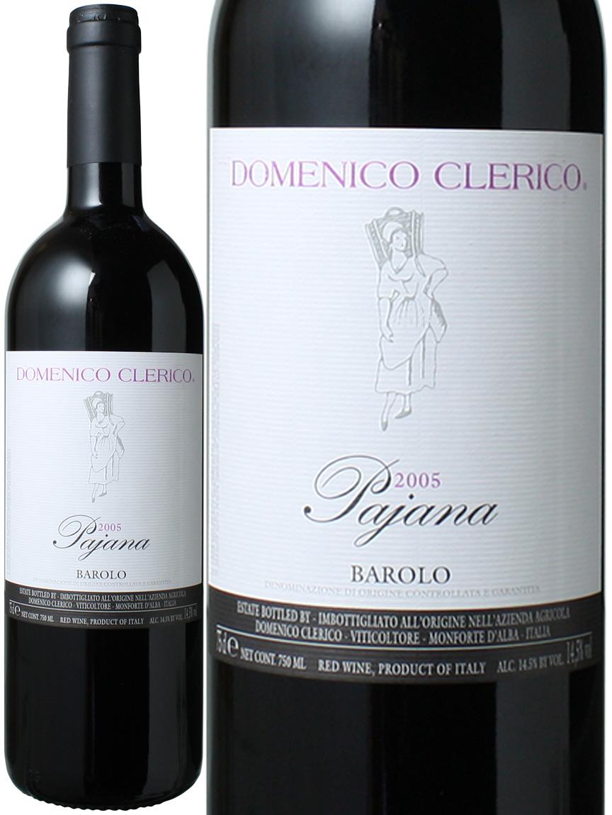 【送料無料】バローロ パヤナ [2005] ドメニコ・クレリコ <赤> <ワイン/イタリア>