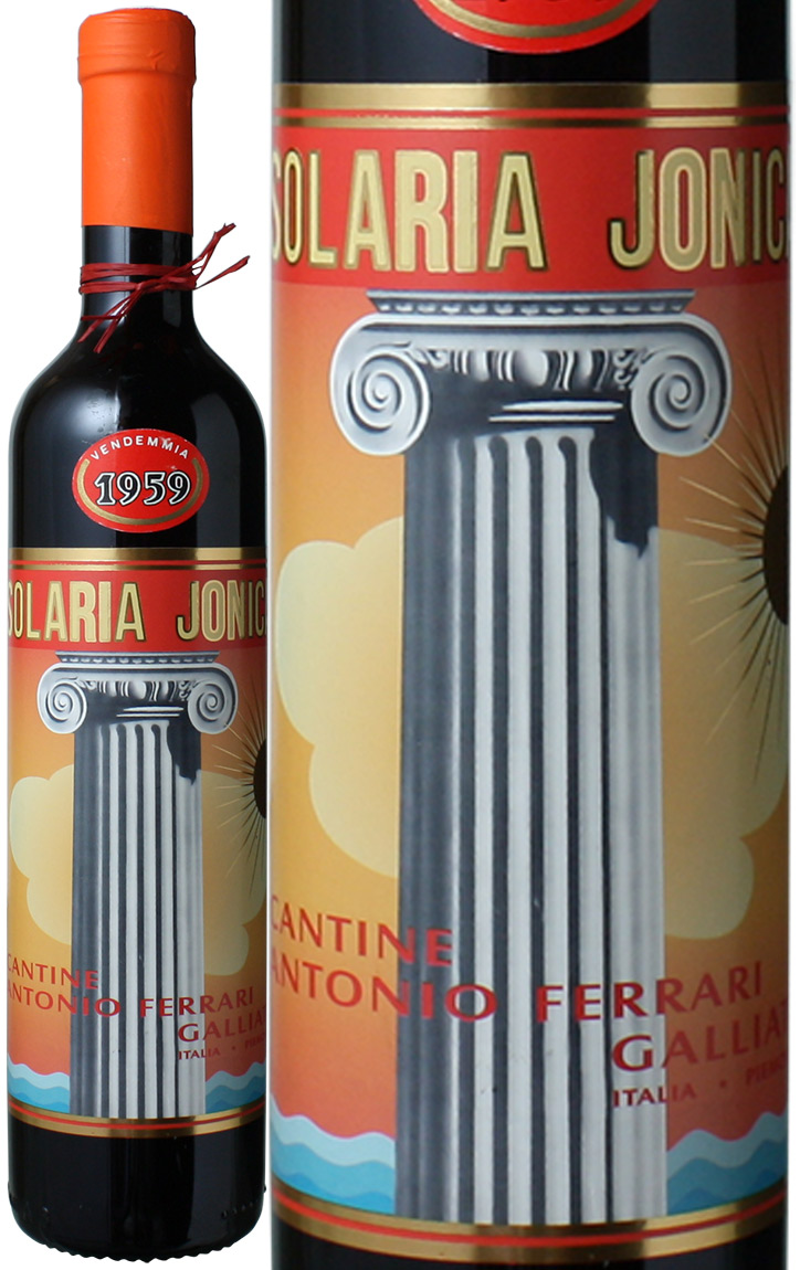 【送料無料】ソラリア・イオニカ 500ml [1959] アントニオ・フェラーリ <赤> <ワイン/イタリア>