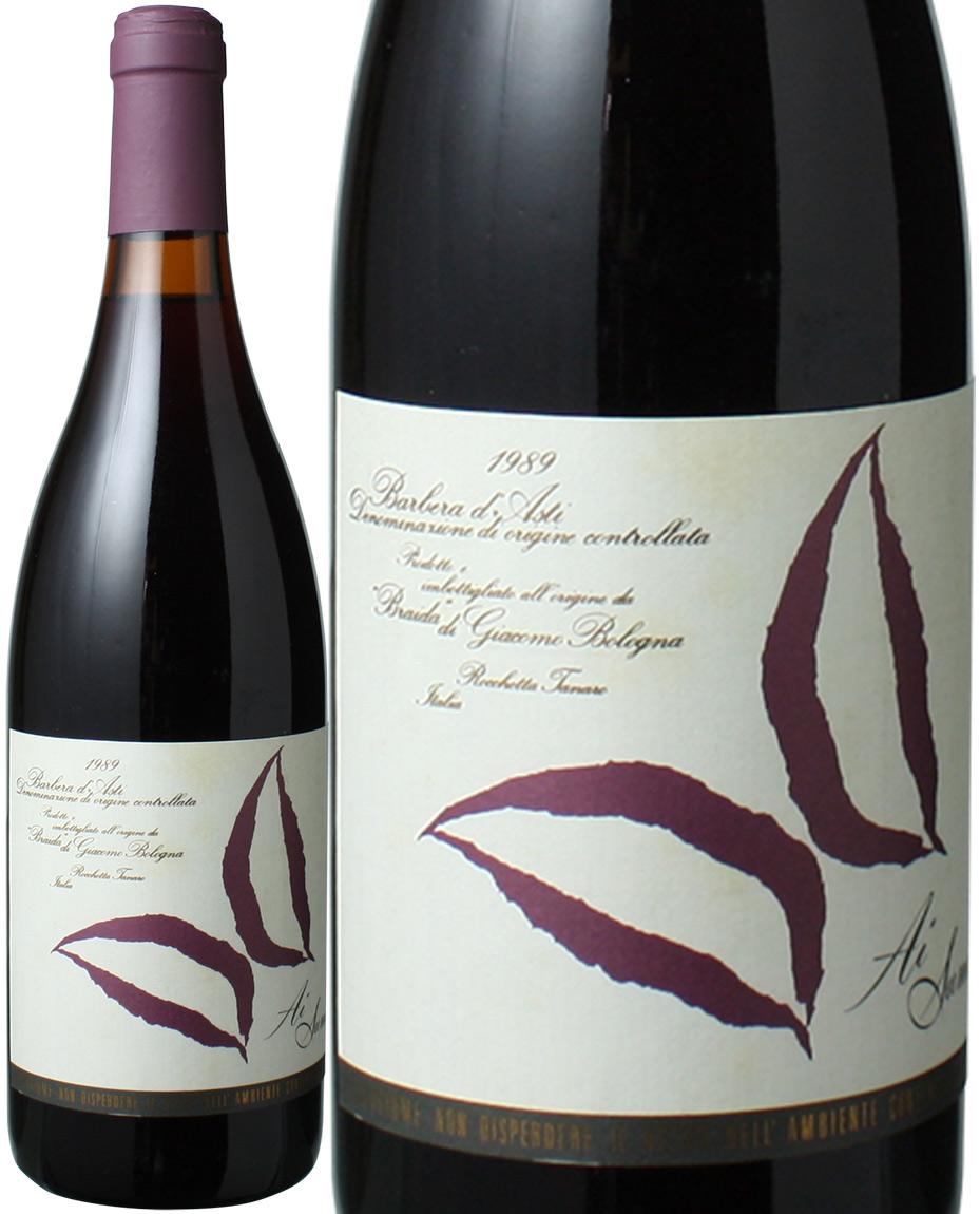 【送料無料】バルベーラ・ダスティ アイ・スーマ [1989] ブライダ <赤> <ワイン/イタリア>