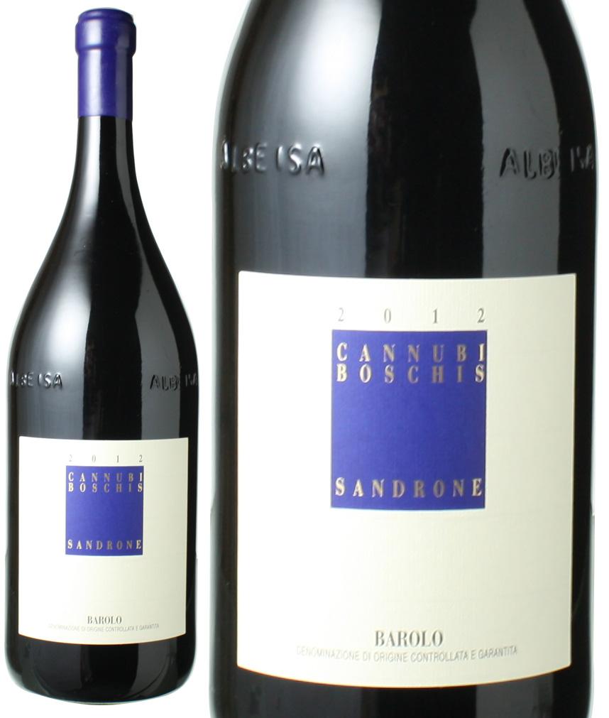 【ヤマト運輸で厳重梱包配送】バローロ カンヌビ・ボスキス ジェロボアム3L [2012] ルチアーノ・サンドローネ <赤> <ワイン/イタリア>【1月6日以降の出荷予定です】
