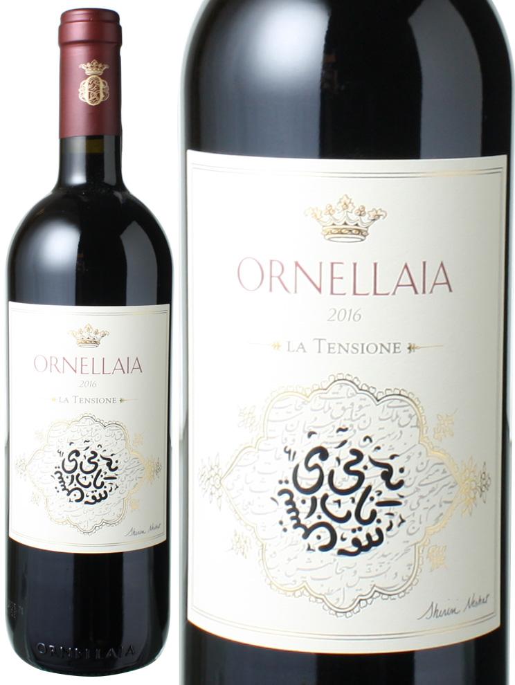 【送料無料】オルネライア アート・ラベル [2016] テヌータ・デル・オルネライア <赤> <ワイン/イタリア>