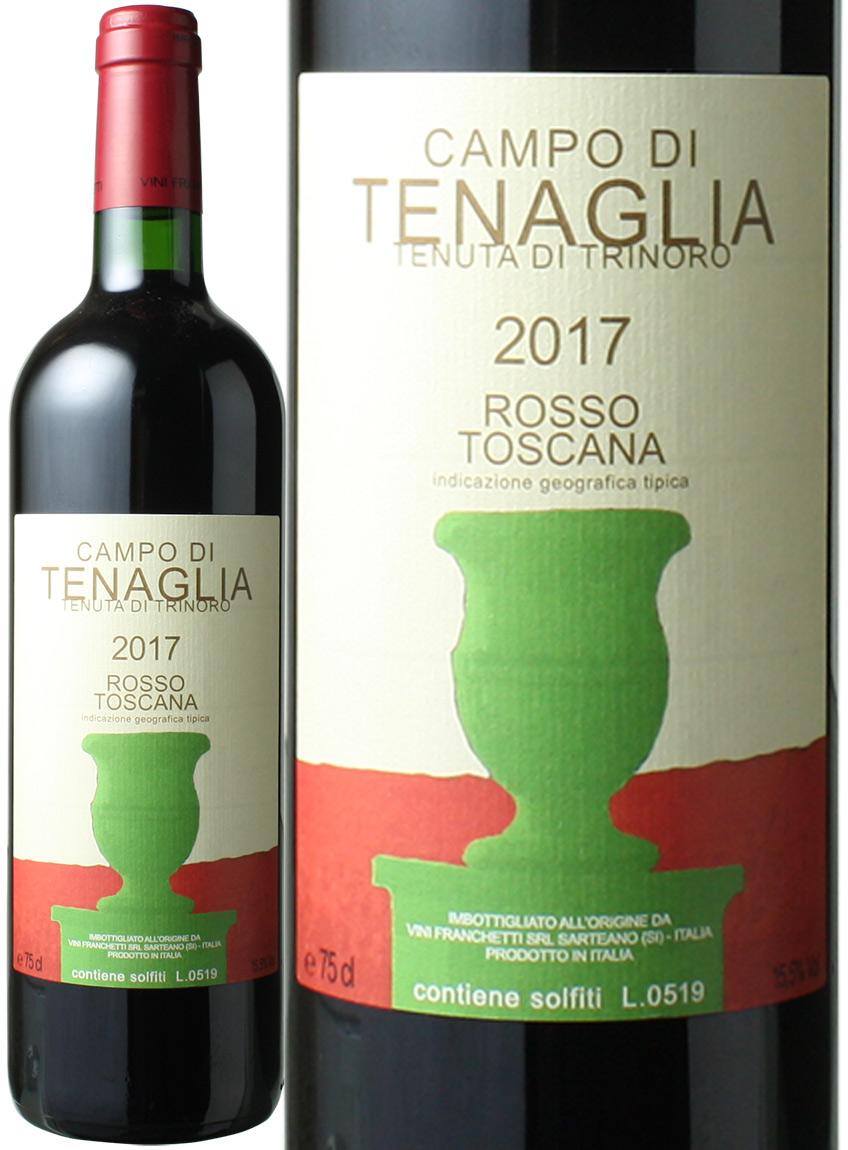 【送料無料】カンポ・ディ・テナリア [2017] テヌータ・ディ・トリノーロ <赤> <ワイン/イタリア>