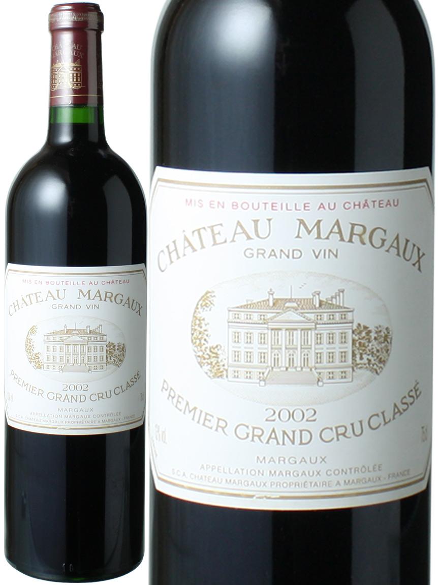 【送料無料】シャトー・マルゴー [2002] <赤> <ワイン/ボルドー>