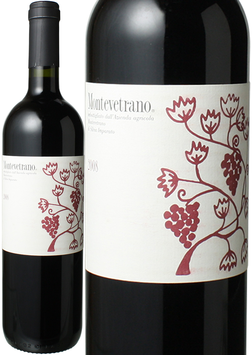 【送料無料】モンテヴェトラーノ コッリ・ディ・サレルノ [2008] シルヴィア・インパラート <赤> <ワイン/イタリア>