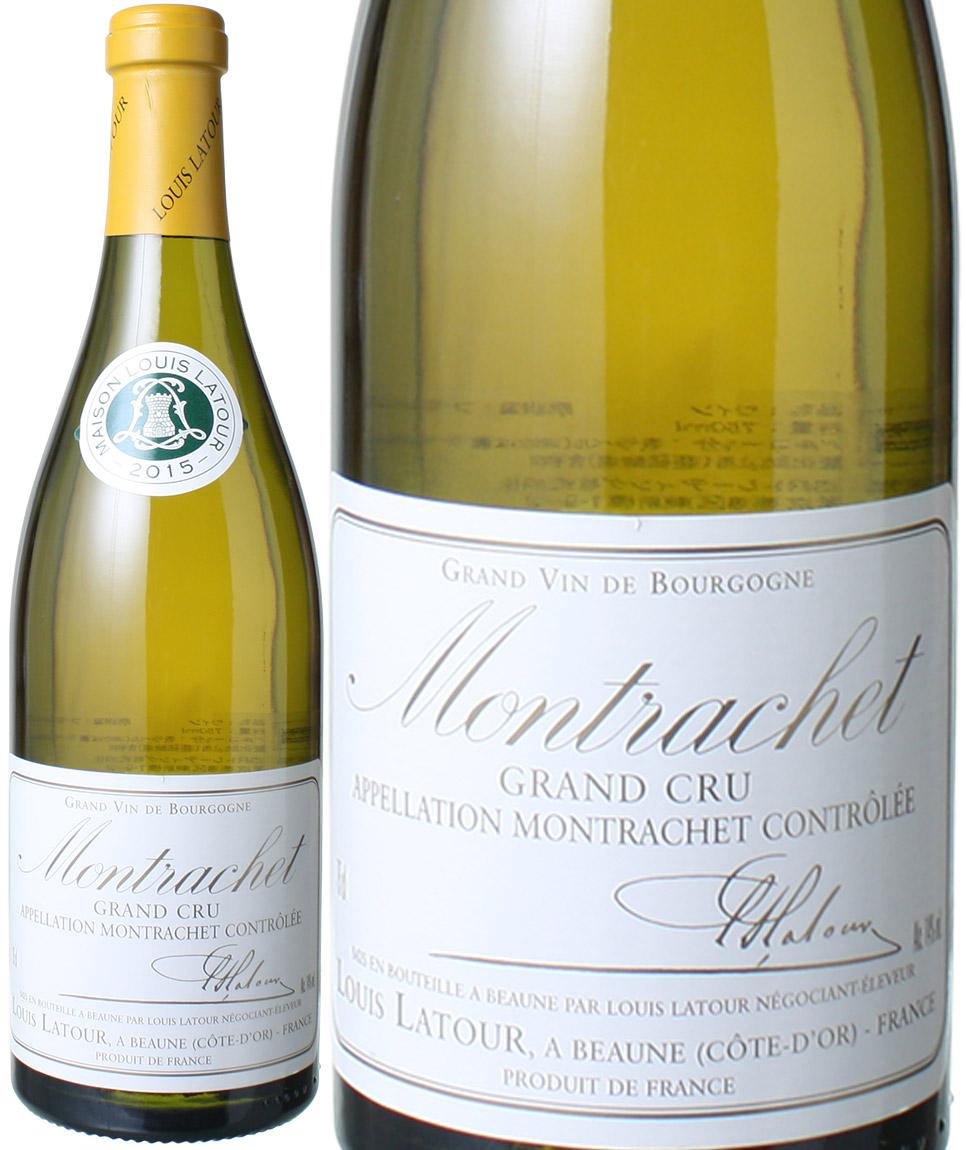 【送料無料】モンラッシェ [2015] ルイ・ラトゥール <白> <ワイン/ブルゴーニュ>