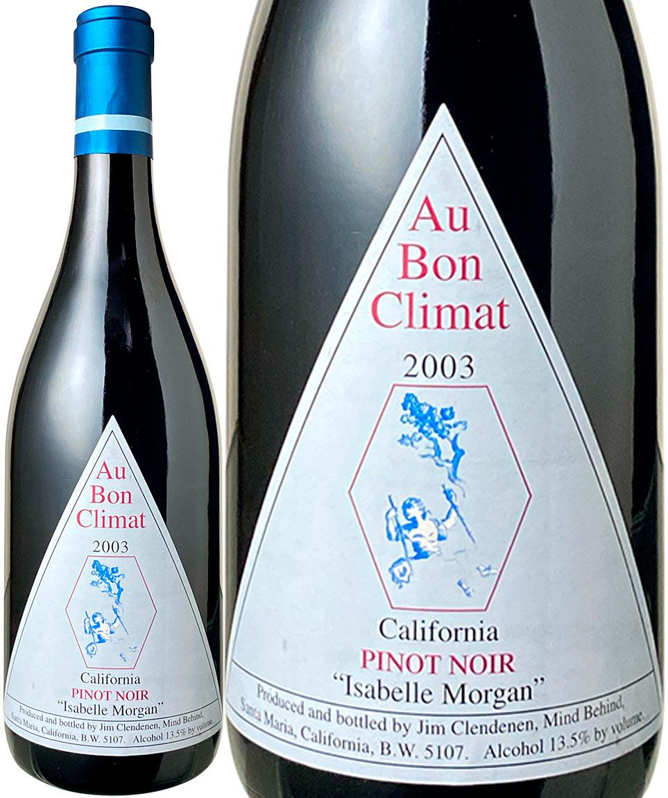 55%以上節約 【送料無料】オー・ボン・クリマ ピノ・ノワール イザベル [2003] <赤> <ワイン/アメリカ>, 守山区 42419e9a